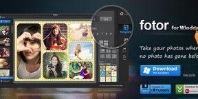 Fotor - бесплатный редактор для любых платформ
