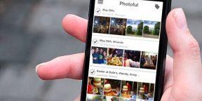 Photoful — отличный бесплатный фотоменеджер для iPhone