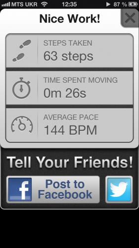 TrailMix - контроль скорости музыки во время бега