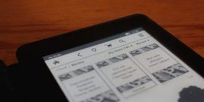 5 причин купить Kindle Paperwhite и наслаждаться чтением