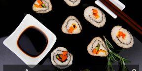 ИНФОГРАФИКА: Как приготовить суши