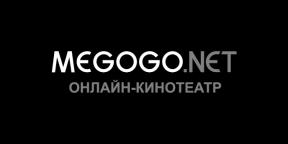Megogo.net: смотрим фильмы, мультики и сериалы в качестве, легально и бесплатно