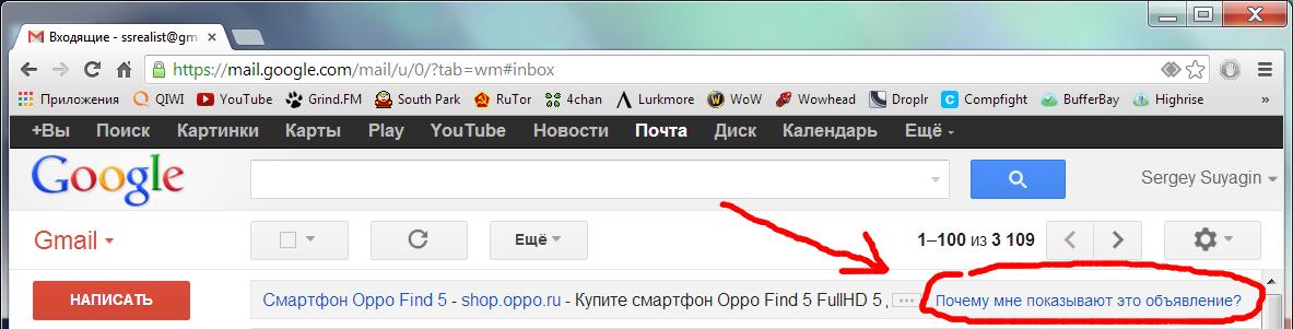 Где можно рекламировать сайт как inbox как рекламировать мастерскую по ремонту обуви
