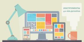 30+ инструментов для веб-дизайна на каждый день