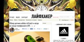АНОНС: Мы запускаем новый проект о беге совместно с adidas