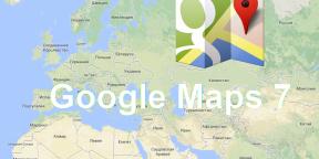Новый Google Maps для Android