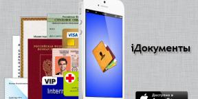 Как безопасно хранить на iPhone личную информацию: iДокументы