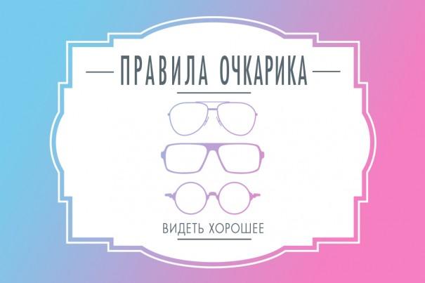 Не вредны ли цветные контактные линзы для глаз? Особенности ...