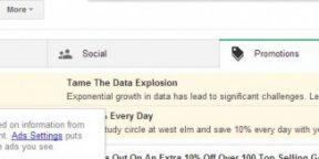 Google придумал как официально спамить вас через Gmail, а мы — как это отключить