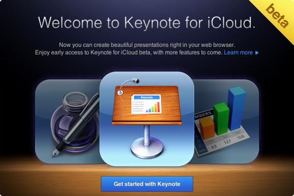 Первое впечатление от iWork for iCloud: работает супербыстро