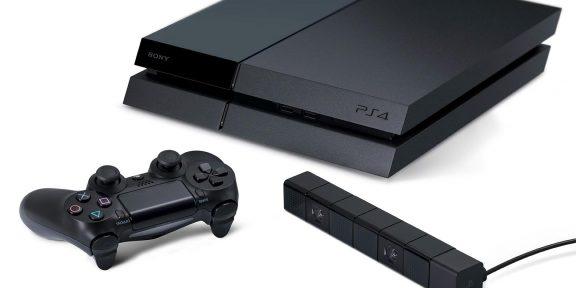 Как купить PlayStation 4 на 5000 рублей дешевле, чем в России? Есть ответ!