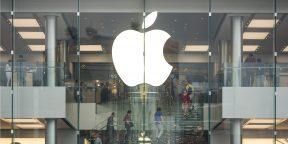 8 очень необычных фактов об Apple