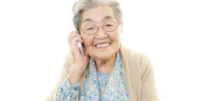 Как превратить Android в бабушкофон