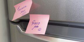 27 вещей, за которые предприниматель должен быть благодарен судьбе