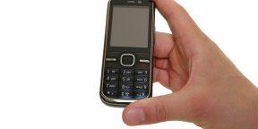 """Почему я до сих пор использую """"тупой"""" телефон"""