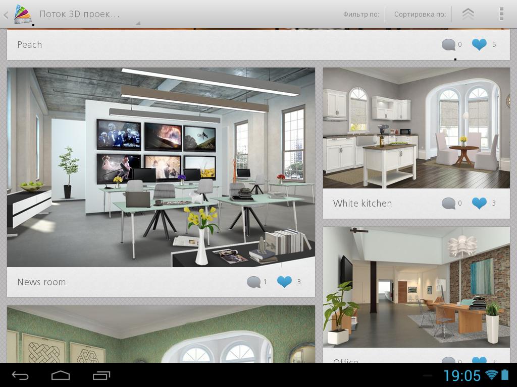 Autodesk homestyler for 3d homestyler
