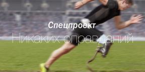 Никаких оправданий: «красота – это твое внутреннее излучение» – интервью с Владимиром Ахапкиным