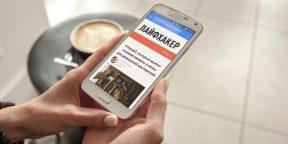 Как быстро и красиво оформить скриншоты экранов мобильных устройств