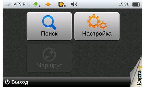 Shturmann: продвинутый GPS навигатор для Android