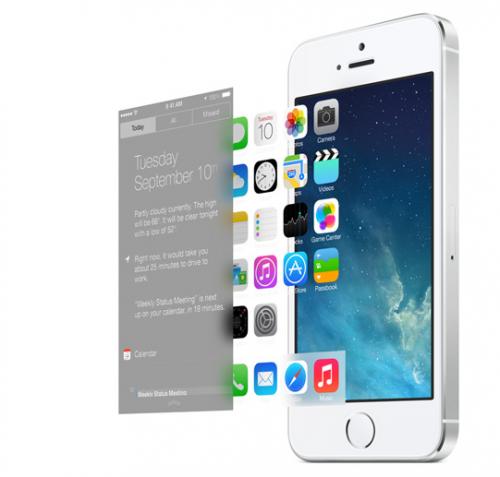 Будь готов к iOS 7: как самому сделать параллакс-обои
