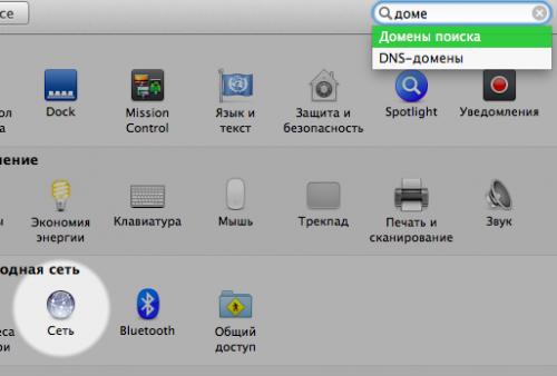 Новичкам Как ввести Mac в Windows доме