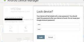 В сервисе «Удаленное управление Android» добавлены функции блокировки и сброса пароля