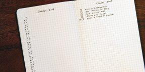Система Bullet Journal поможет упорядочить записи в ежедневнике