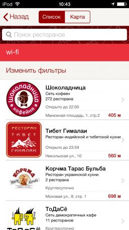 Приложение Ябыпоел: как выбрать лучший ресторан и получить скидку?