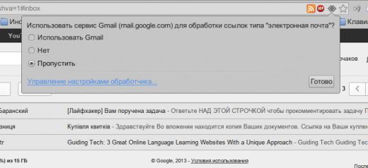 Как создать письмо прямо из строки адреса Google Chrome
