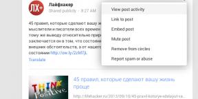 Посты Google+ теперь можно встраивать в любой сайт