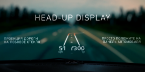 HUDWAY — безопасный навигатор для ночной езды, который проецирует картинку на лобовое стекло авто