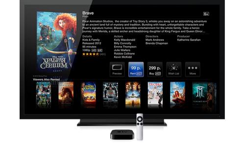 Новый Apple TV может появиться в течение ближайших недель
