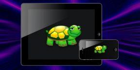 Как ускорить свой iPhone или iPad?
