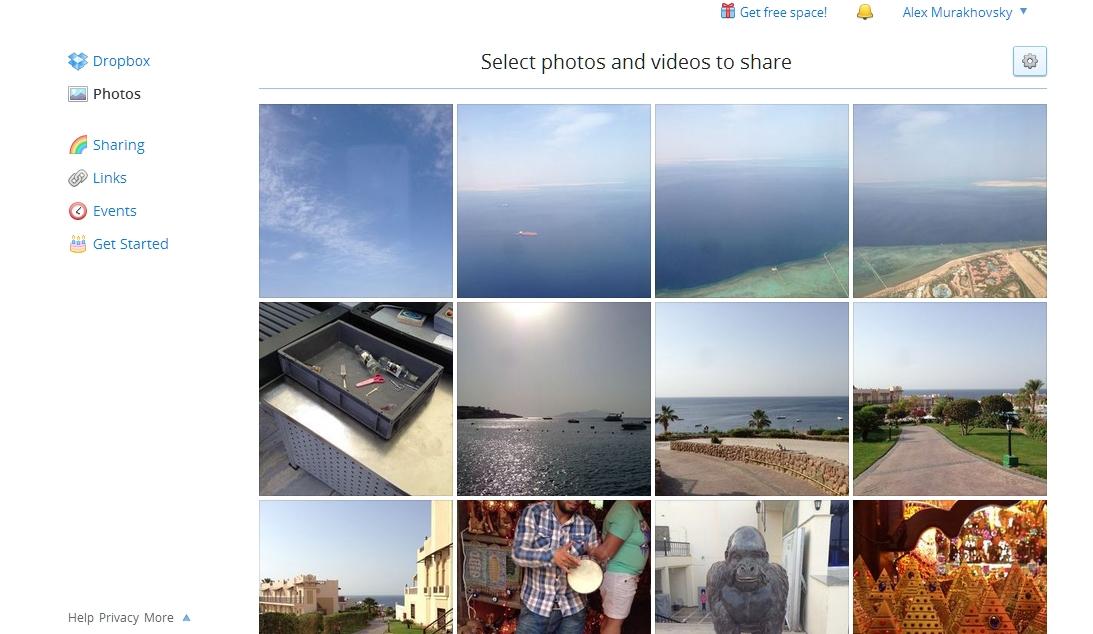 В каком облаке лучше хранить фото