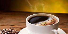 ИНФОГРАФИКА: 15 интересных фактов о кофеине