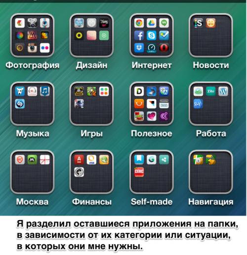 Приложения картинки на рабочий стол