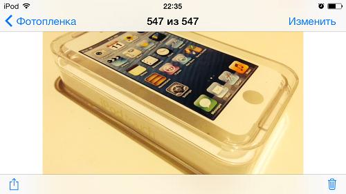Трюки iOS 7: убираем с фотографии обработку фильтром