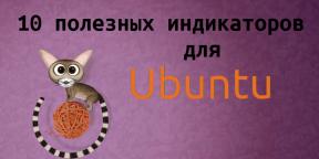 10 полезных индикаторов для Ubuntu
