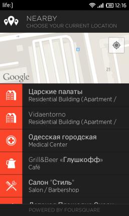 Aviate Beta - революционный лаунчер для Android ( инвайты)