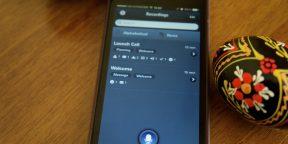 CaptureAudio – профессиональный диктофон для iPhone и iPad