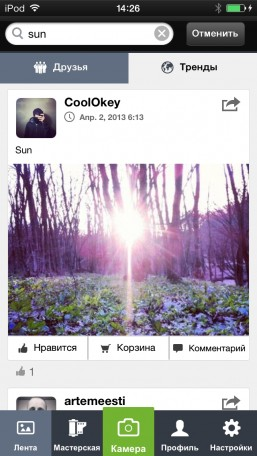 Приложение Clashot: зарабатывайте на фото со смартфона