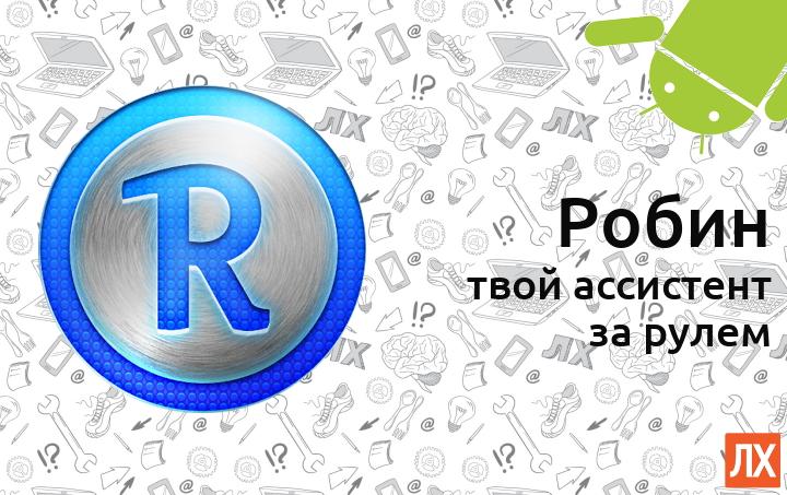 Яндекс алиса скачать на андроид бесплатно на русском языке.