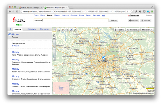 Screenshot 2013-10-01 12.44.34