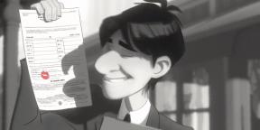 Мультфильм Paperman / «Бумажный человек»