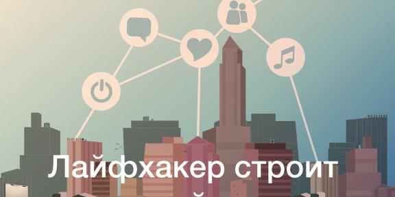 Умный дом своими руками: Голосовое управление музыкой с Яндекс.Музыки