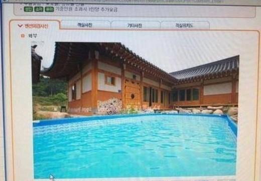 Китайский дом с бассейном. Обманный ракурс