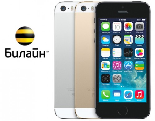 iPhone-5s-bee-1