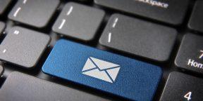 Самые полезные email-адреса