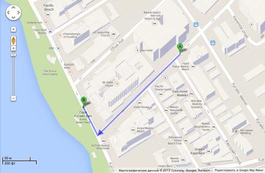 Простроенный маршрут от отеля до пляжа.