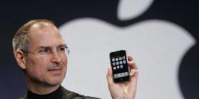 И тогда Стив сказал: «Да будет iPhone», часть 3